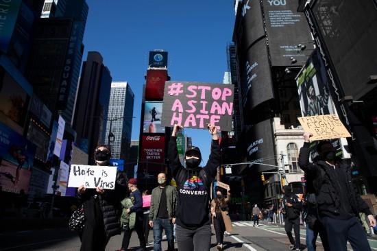 全球连线|美国多地游行集会反对歧视和仇恨亚裔