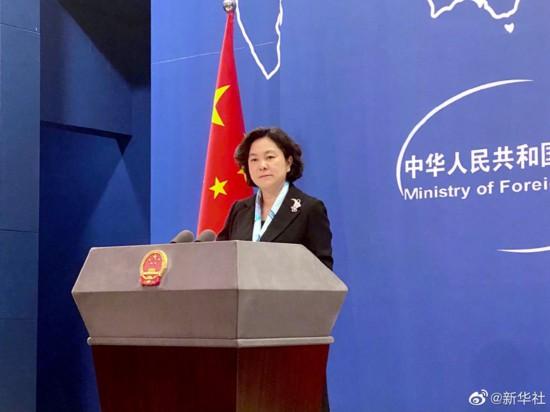 华春莹说中国的民主才是真正的民主